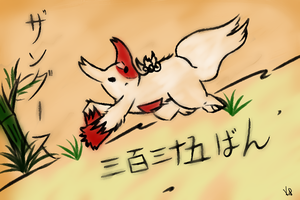 Zangoose in the Past by Wagoflabo