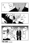 Let's play pocky game! pg.4 END by Shigeruuu