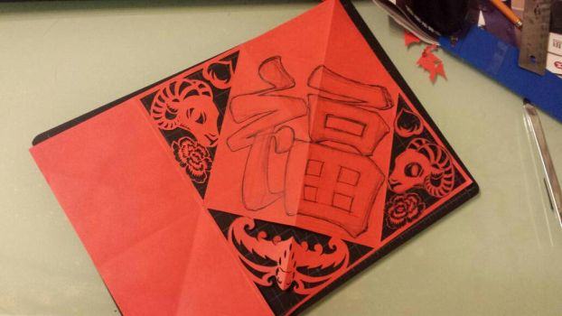 New year paper cut - work in progress part 2 by Intrathecal