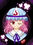 Yuyuko again by Plucky-Nova