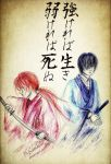 Kenshin VS Soujirou - pen drawing by HoshisamaValmor