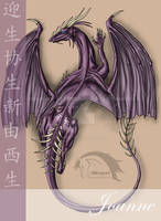 Commission - Purple Dragon by mapal