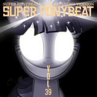 Super Ponybeat Vol. 039 Mock Cover by TheAuthorGl1m0