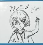 Armin - dry erase quick sketch by FireToMySoul