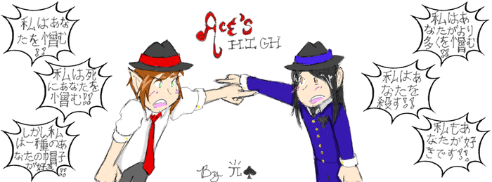 Ace vs Slim Timeline Doodle by Choco-la-te