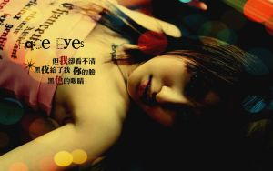 FACE_EYES by mengzi