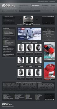 auto accessories site by Oleann