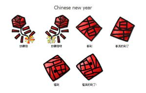Chinese New Year Folder Icon by jychjych