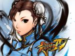 Street Fighter 4 - Chun-Li by kenken-abu