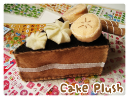 Cake Plush by feiyan