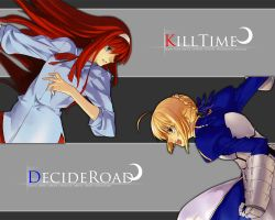 Kill or Decide by Roudousha-Adji