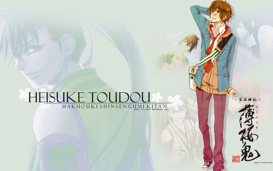 Heisuke Toudou wallpaper by ii-chii