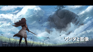 Shadow of the Colossus by Hachiimon