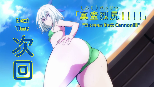 Ep 2 end card by Fu-reiji