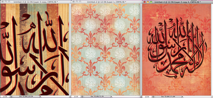 Calligraphy wall art series by dxbgirl