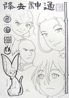 Avatar: The Last Airbender by fanchielover15