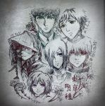 .:Tokyo Ghoul:. by MoPotter