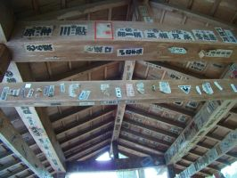 Koya San shrine frame by chaobreeder16