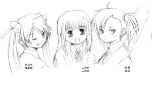 Asuna, Konoka and Setsuna by ryuuen