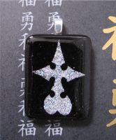 KH Nobody Fused Glass Pendant by FusedElegance