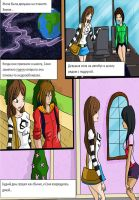 Damned Crystal Chapter1 page 1 by fantazyme