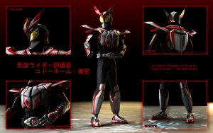 Kamen Rider Hyougiin Vengeance by Councilor