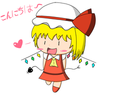 Flandre is happy to see you by PokuMii