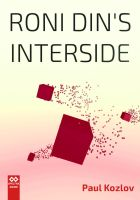 Roni Din's Interside Book Cover by Gingka190