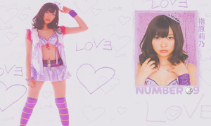 SASHIHARA RINO WALLPAPER by CMBSG