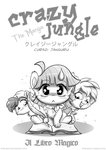 Crazy Jungle - The Manga - Inside Cover by StePandy
