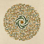 Noon by ACalligraphy