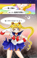 Sailor Moon Manga Colouring 2 by SuperShadowX