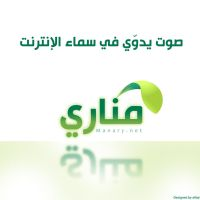 Manary Logo by alfajr