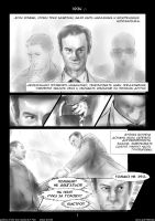 Aims and Methods /Mystrade/ Pp. 1 /pilot/ by IrvinIS