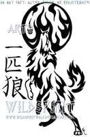 Ippiki Ookami Flame Tattoo by WildSpiritWolf