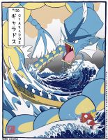 Great Wave Gyarados by SeanDonnanArt