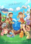 Pokemon: Omega Ruby And Alpha Sapphire by moondazzle