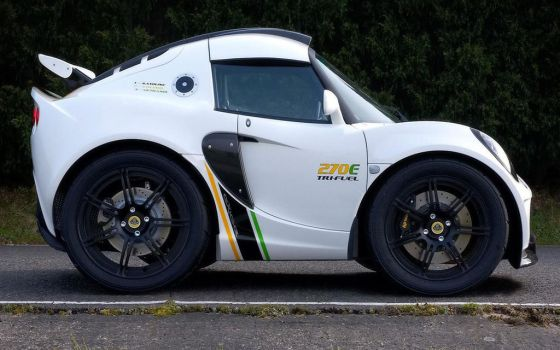 Exige by Dead-Ant
