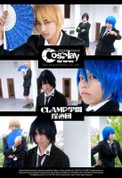 Clamp School Detectives by cosplayts