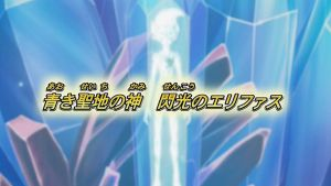 Next week Yu-Gi-Oh! ZEXAL II Episode 118 Preview by Gamesandanimations