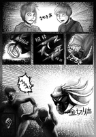 FF/TG - Page(1) by Keshi96