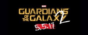 Marvel Guardians of the Galaxy 2 Banner Wallpaper by MatrixUnlimited