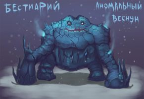 Golem by MauGee13
