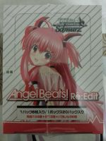 AB! Re:Edit Weiss Schwarz Booster Box - Top by Fubukio