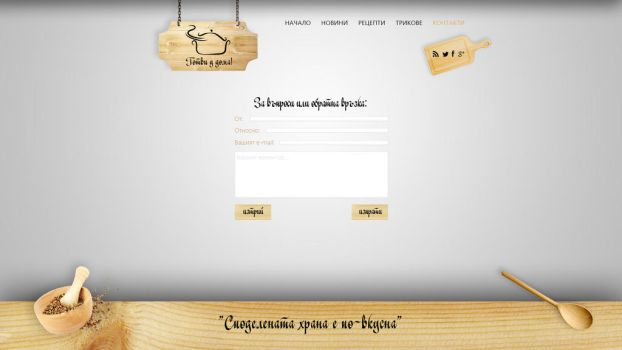 Contacts by omorfia