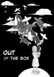 Out Of The Box by spade-wish