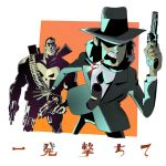 Jigen Daisuke and Punisher by AnthonyHolden