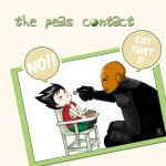 The peas contact by kodokumegumi