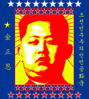 Kim Jong-Un:  64 Years of the Glorious DPRK by AlfredShaker