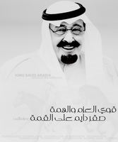King of Saudi Arabia by HZON